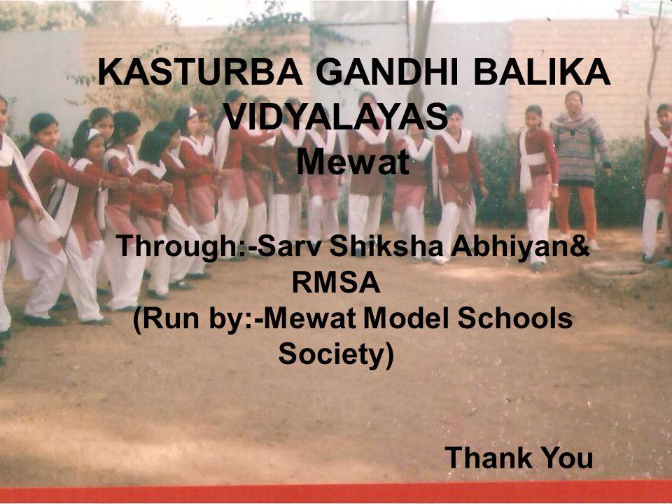 KASTURBA GANDHI BALIKA VIDYALAYAS Mewat