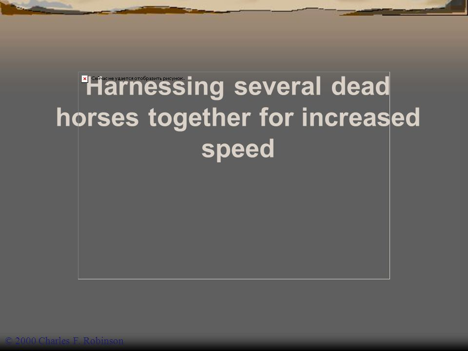 Harnessing several dead horses together for increased speed