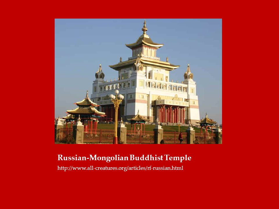 Russian-Mongolian Buddhist Temple