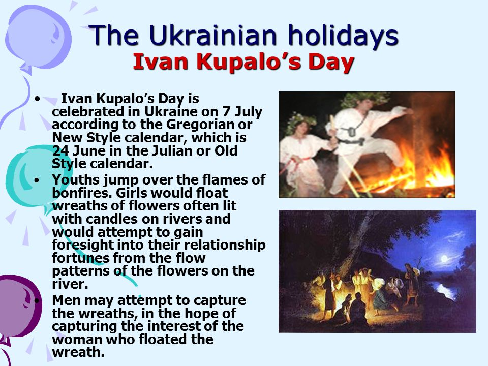 The Ukrainian holidays Ivan Kupalo's Day