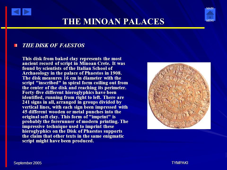 THE MINOAN PALACES THE DISK OF FAESTOS