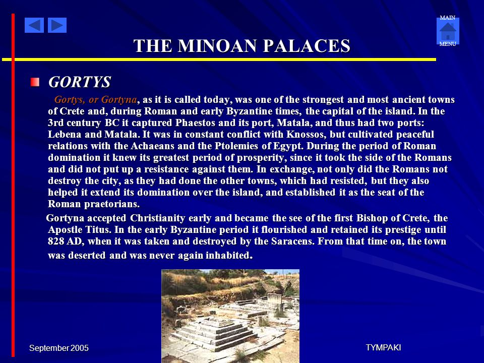 THE MINOAN PALACES GORTYS