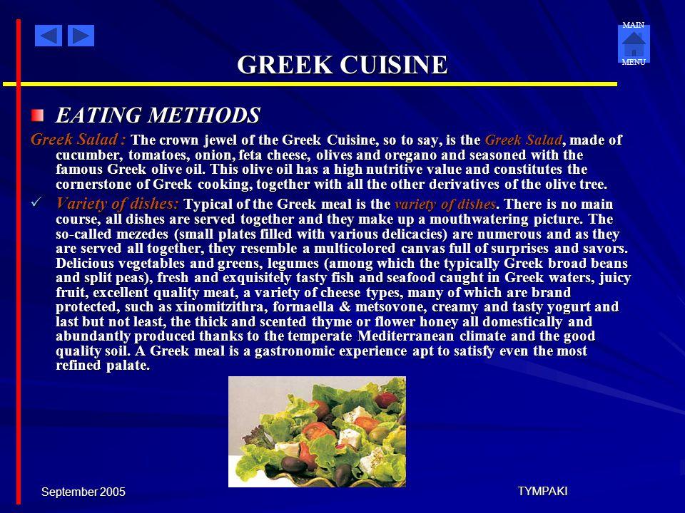 GREEK CUISINE EATING METHODS