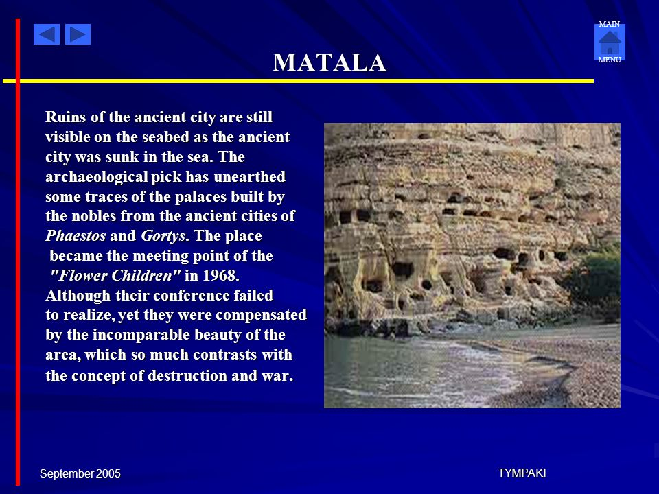 MATALA Ruins of the ancient city are still