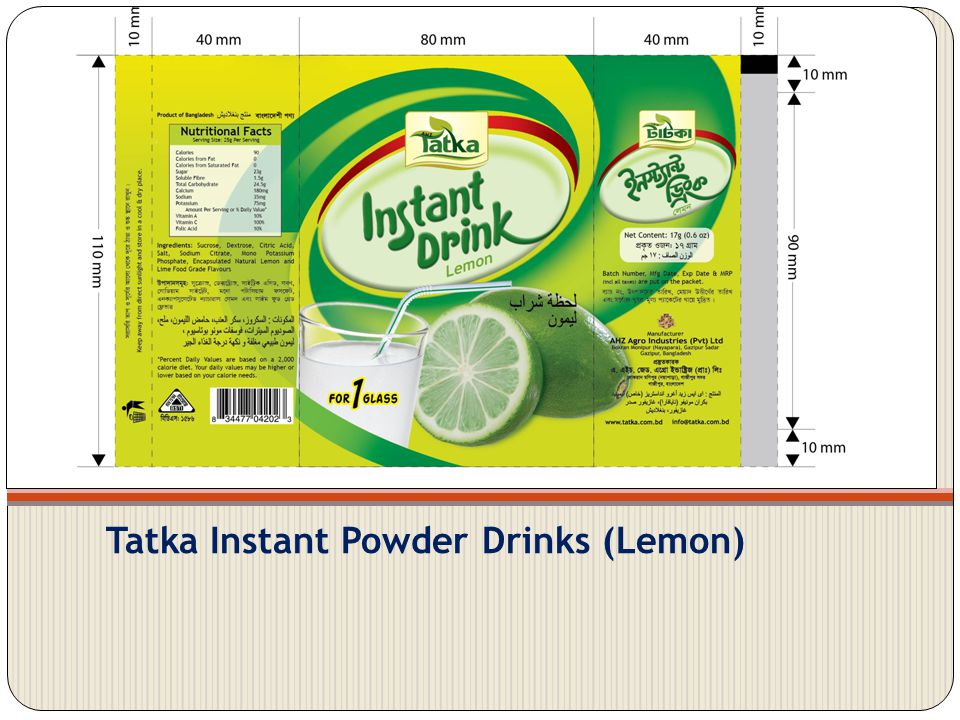 Tatka Instant Powder Drinks (Lemon)