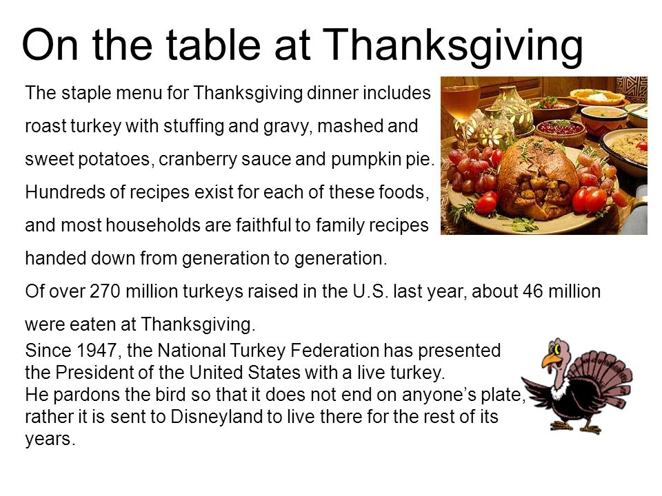 On the table at Thanksgiving