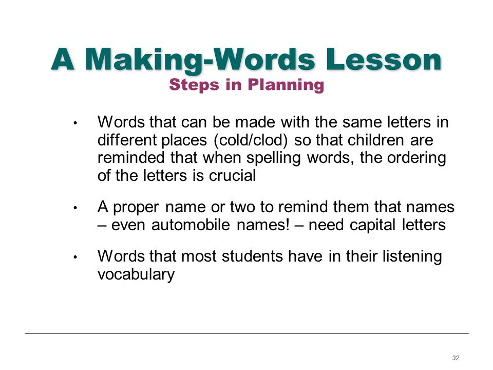 A Making-Words Lesson Steps in Planning