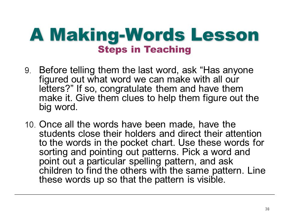 A Making-Words Lesson Steps in Teaching