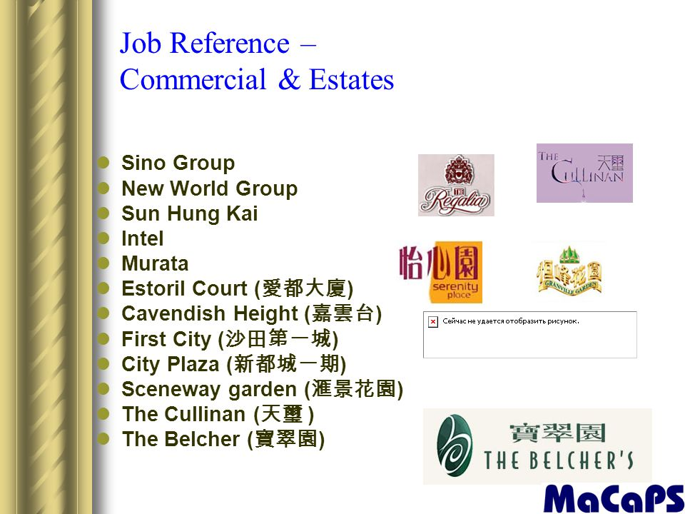 Job Reference – Commercial & Estates