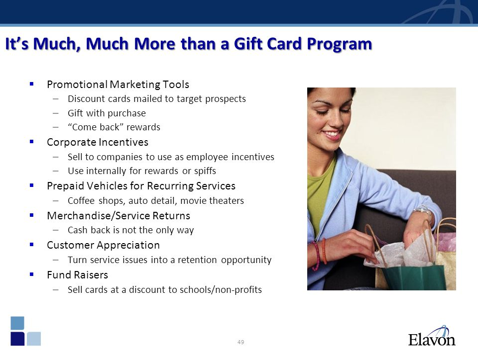 It's Much, Much More than a Gift Card Program