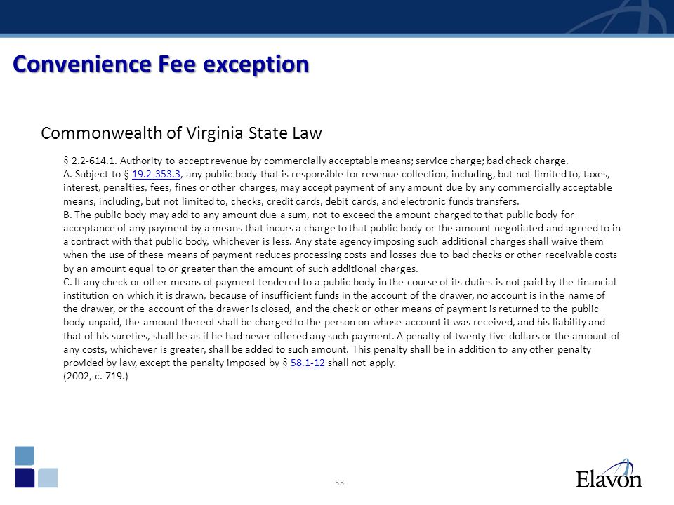 Convenience Fee exception