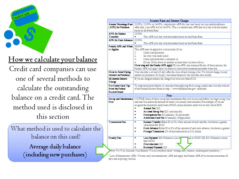 How we calculate your balance