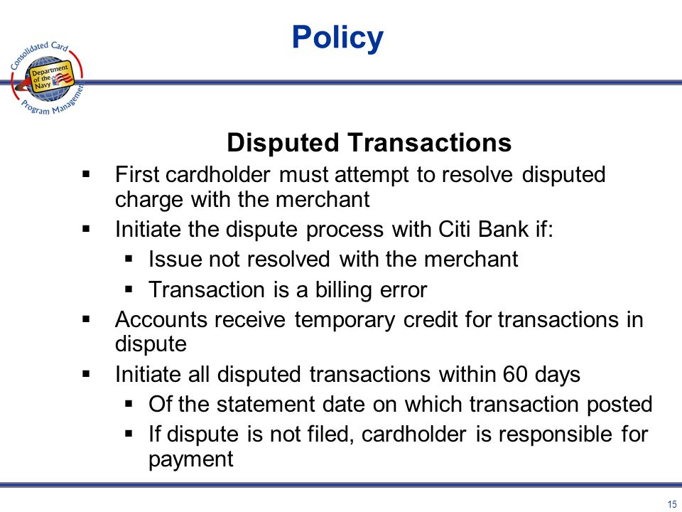 Disputed Transactions