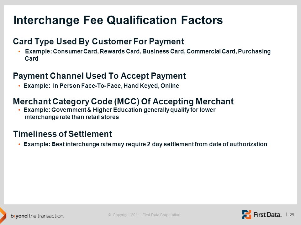 Interchange Fee Qualification Factors