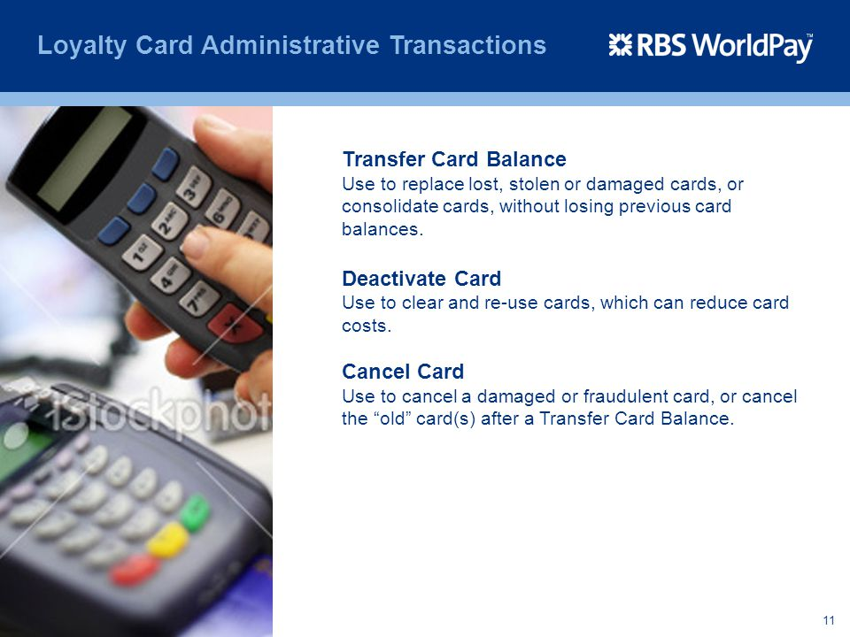 Loyalty Card Administrative Transactions