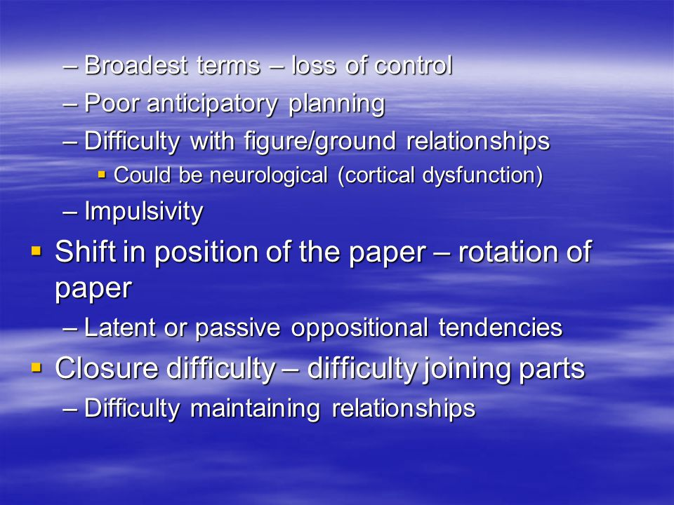 Shift in position of the paper – rotation of paper