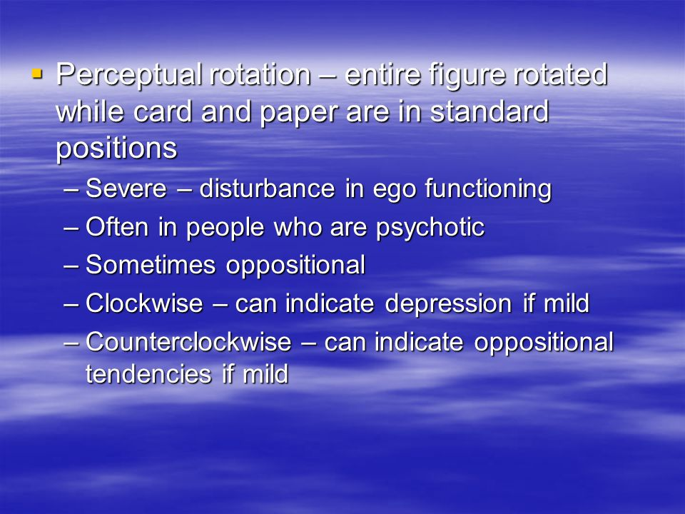 Perceptual rotation – entire figure rotated while card and paper are in standard positions