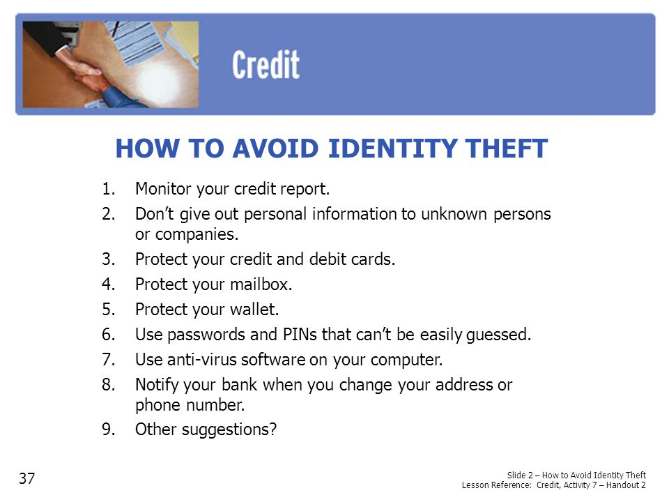 HOW TO AVOID IDENTITY THEFT