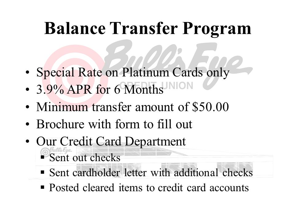 Balance Transfer Program