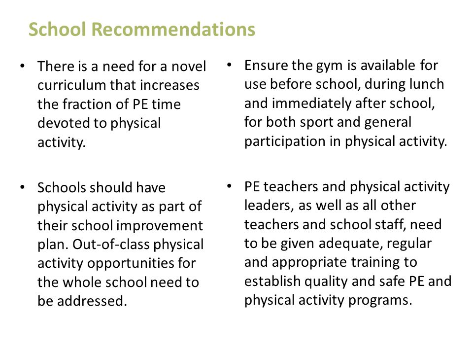 School Recommendations