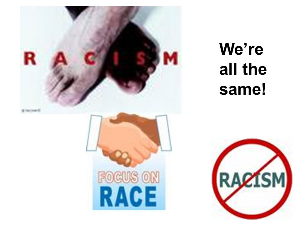 We're all the same!