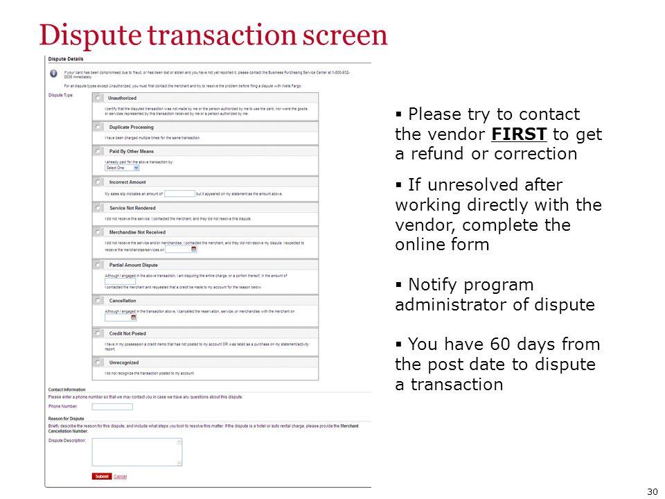 Dispute transaction screen