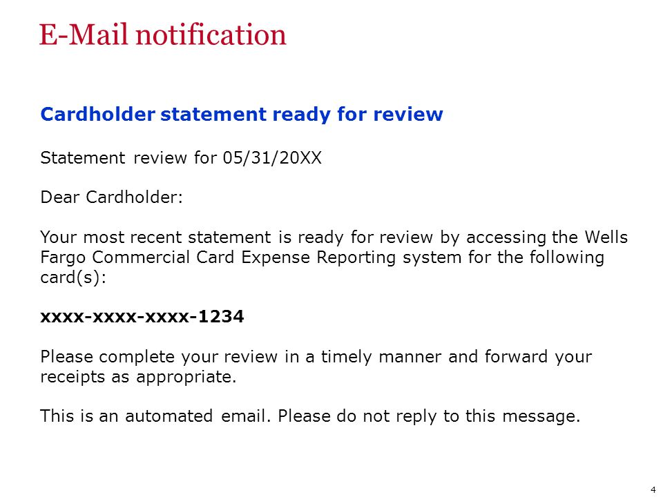 E-Mail notification Cardholder statement ready for review