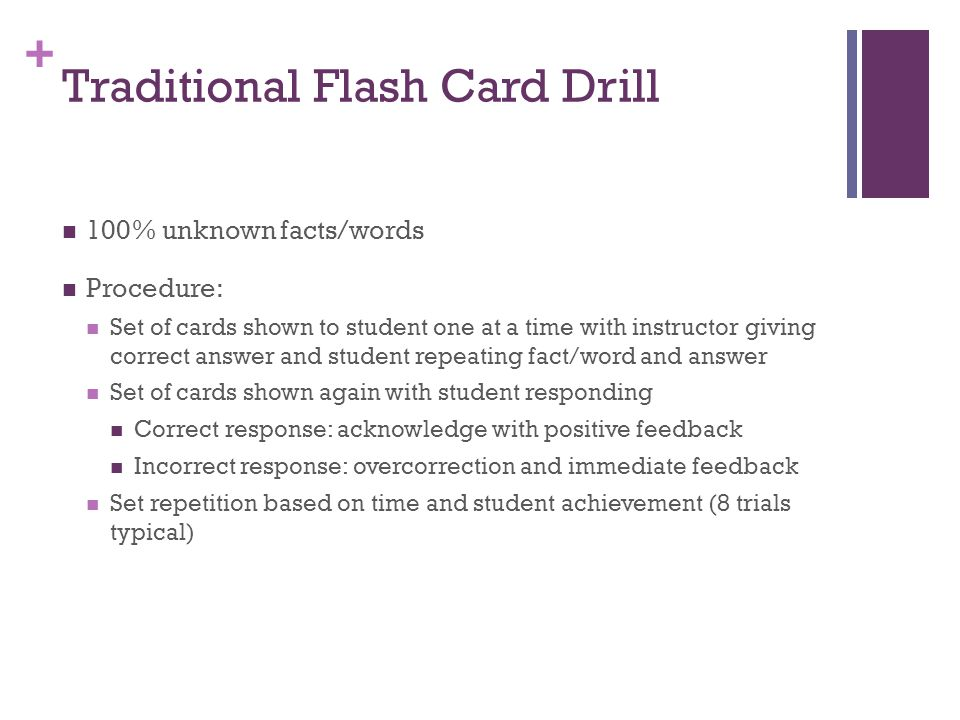Traditional Flash Card Drill