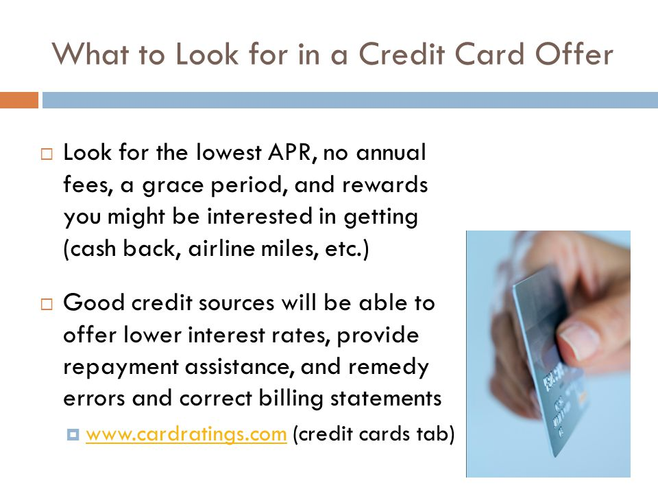 What to Look for in a Credit Card Offer