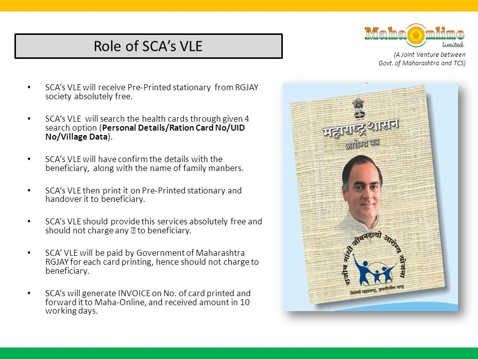 Role of SCA's VLE SCA's VLE will receive Pre-Printed stationary from RGJAY society absolutely free.