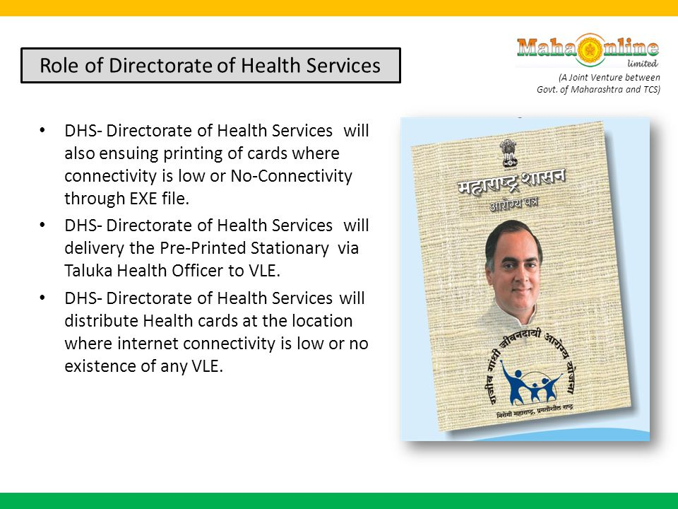Role of Directorate of Health Services
