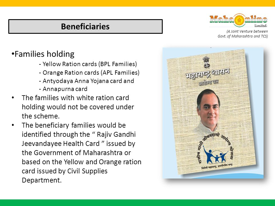 Beneficiaries Families holding - Yellow Ration cards (BPL Families)