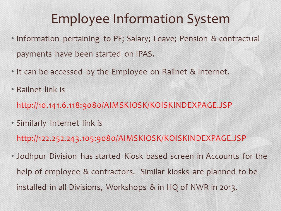 Employee Information System