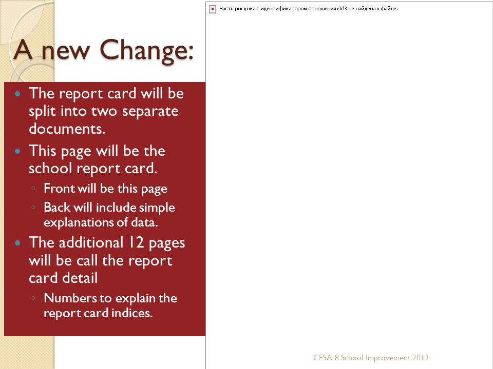 A new Change: The report card will be split into two separate documents. This page will be the school report card.