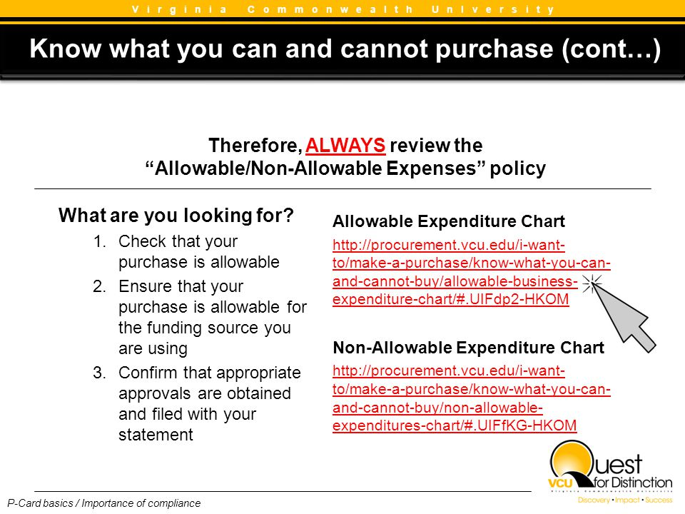 Know what you can and cannot purchase (cont…)