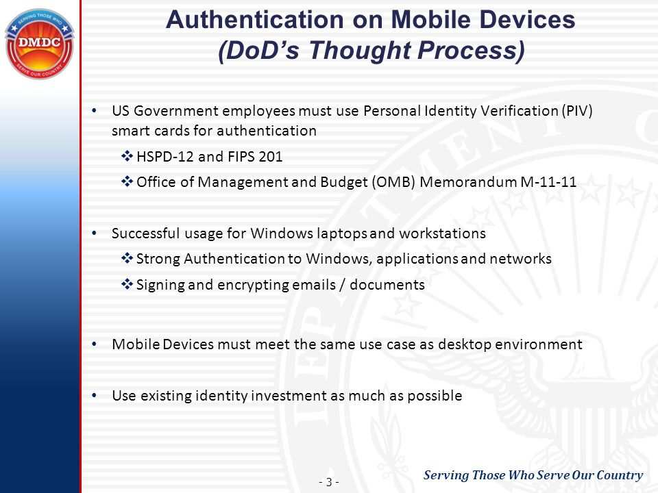 Authentication on Mobile Devices (DoD's Thought Process)