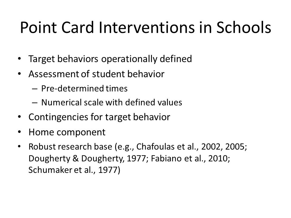Point Card Interventions in Schools
