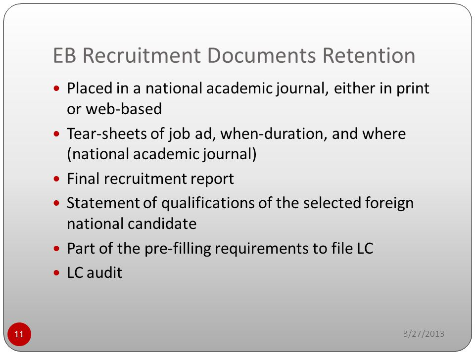 EB Recruitment Documents Retention