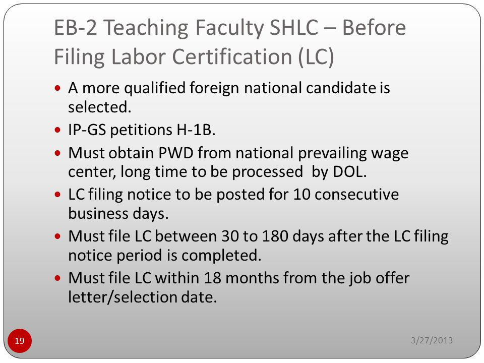 EB-2 Teaching Faculty SHLC – Before Filing Labor Certification (LC)