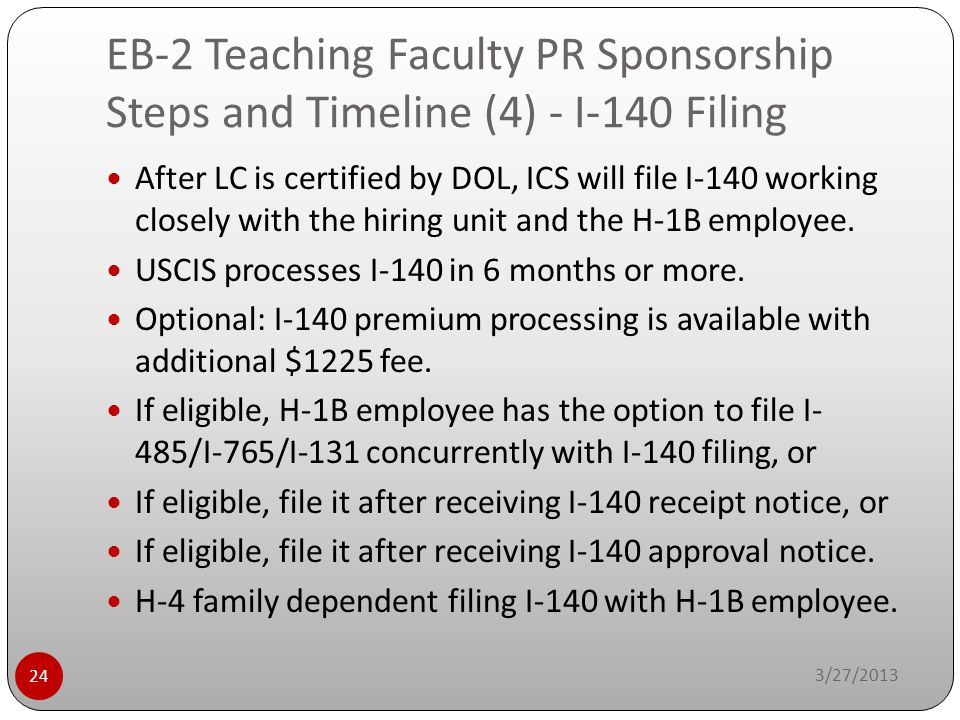 EB-2 Teaching Faculty PR Sponsorship Steps and Timeline (4) - I-140 Filing