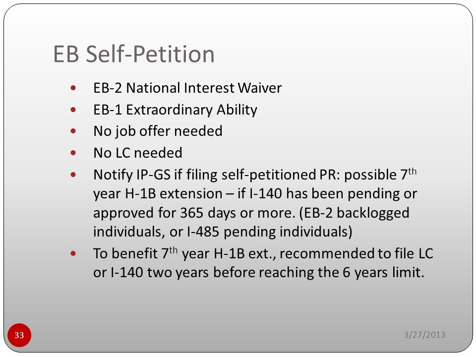 EB Self-Petition EB-2 National Interest Waiver