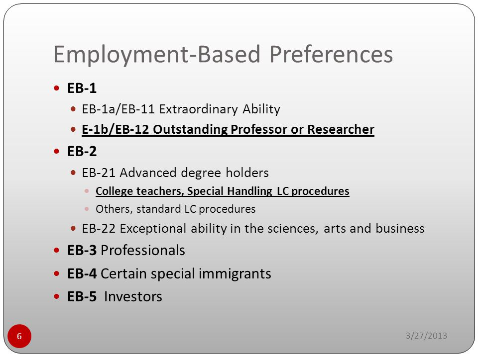 Employment-Based Preferences