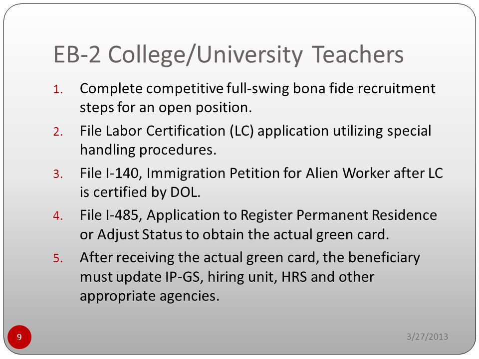 EB-2 College/University Teachers