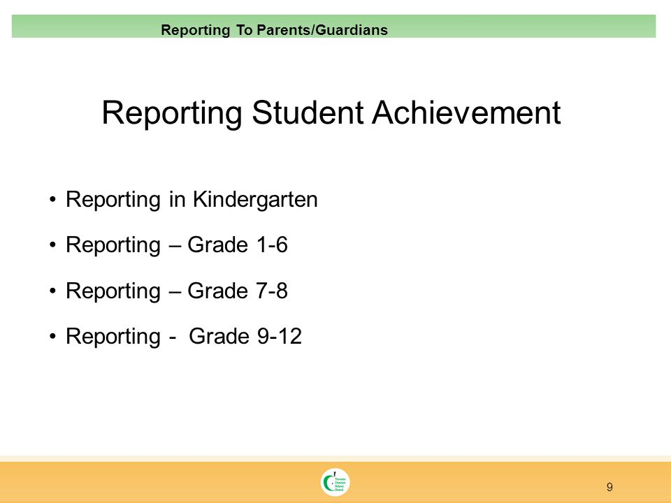 Reporting Student Achievement