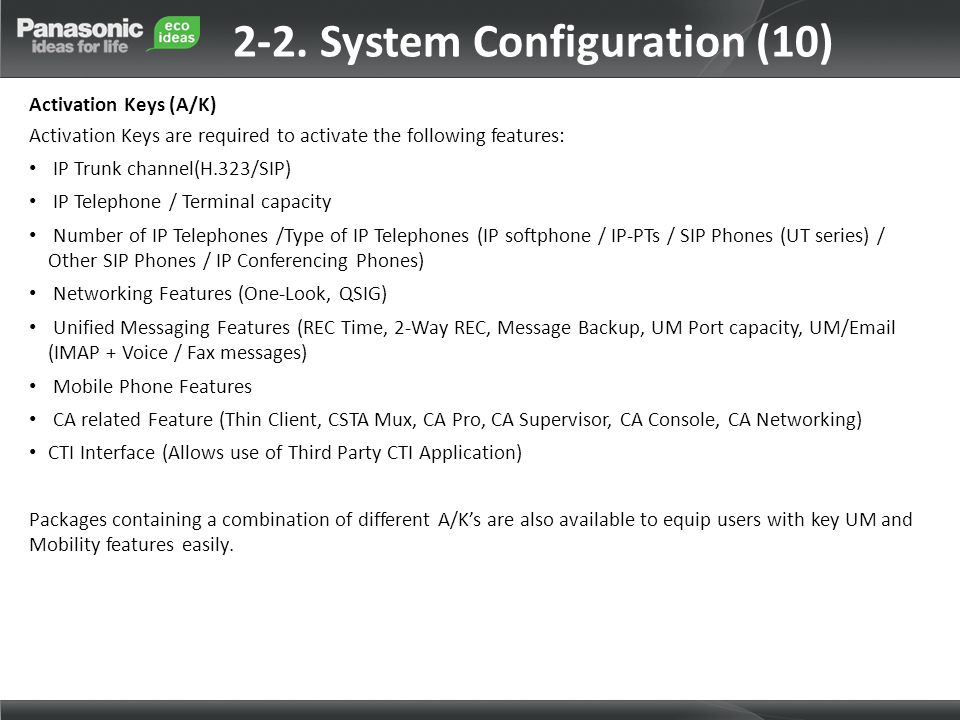 2-2. System Configuration (10)