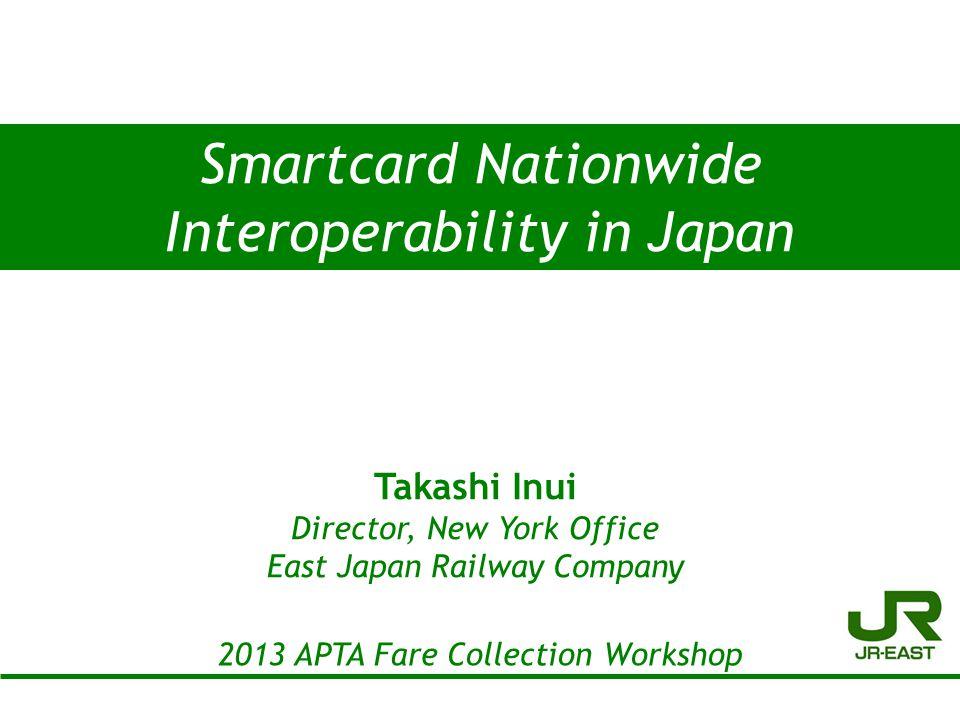 Interoperability in Japan