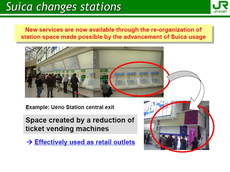 Suica changes stations
