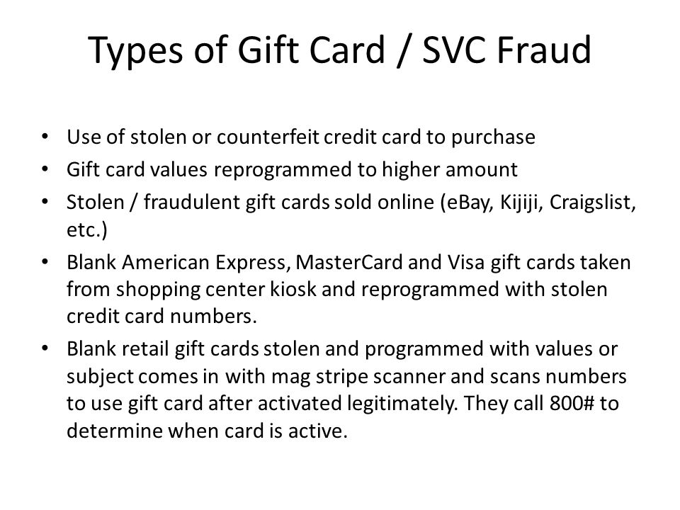 Types of Gift Card / SVC Fraud