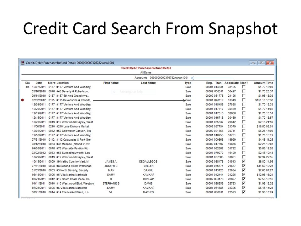 Credit Card Search From Snapshot