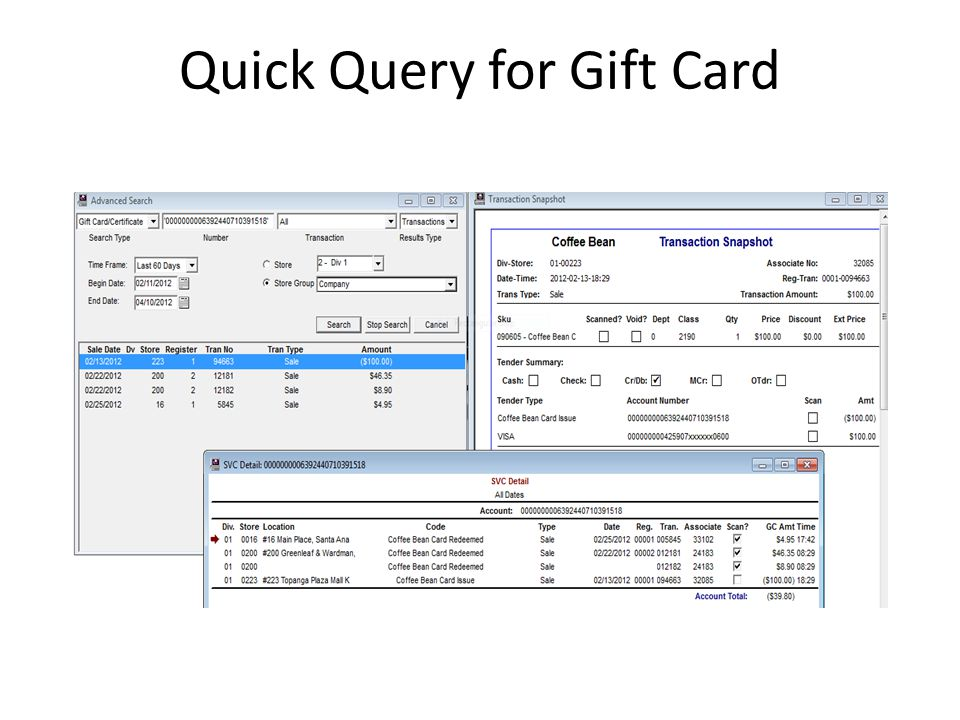 Quick Query for Gift Card